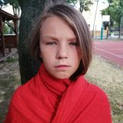 Aleksandra Basta